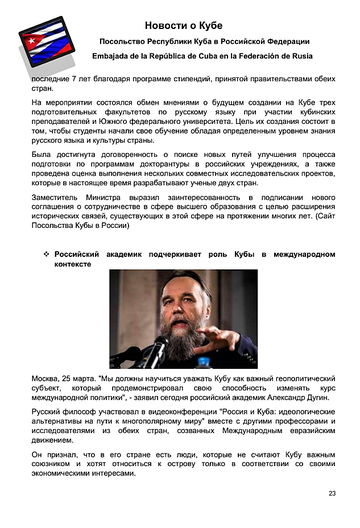 https://forumupload.ru/uploads/0011/90/c9/13/t940860.png