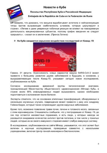 http://forumupload.ru/uploads/0011/90/c9/13/t941625.png
