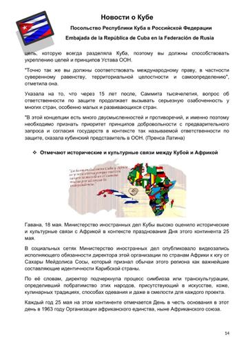 http://forumupload.ru/uploads/0011/90/c9/13/t943258.png