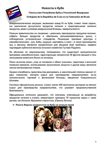https://forumupload.ru/uploads/0011/90/c9/13/t943895.png