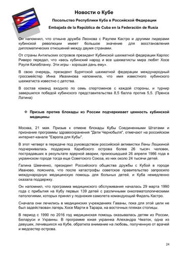 http://forumupload.ru/uploads/0011/90/c9/13/t944350.png