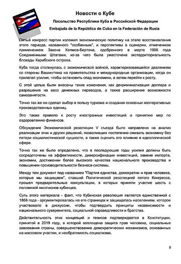 https://forumupload.ru/uploads/0011/90/c9/13/t944675.png
