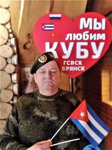 https://forumupload.ru/uploads/0011/90/c9/13/t944984.jpg