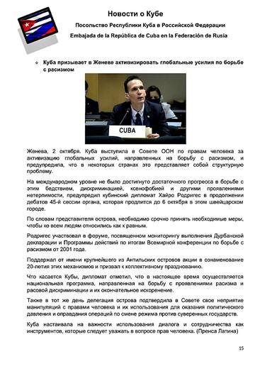 https://forumupload.ru/uploads/0011/90/c9/13/t94555.jpg
