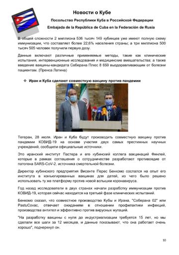 http://forumupload.ru/uploads/0011/90/c9/13/t946177.png