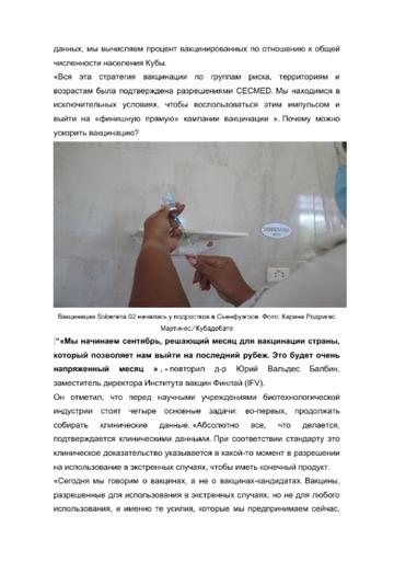 http://forumupload.ru/uploads/0011/90/c9/13/t946895.png