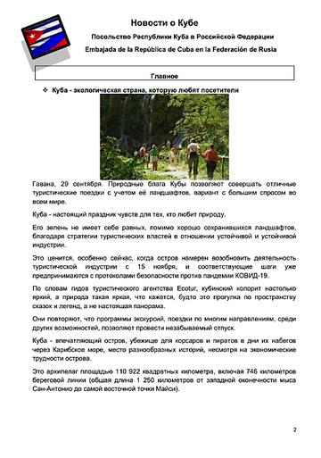 http://forumupload.ru/uploads/0011/90/c9/13/t948842.png