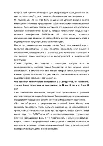 http://forumupload.ru/uploads/0011/90/c9/13/t951059.png
