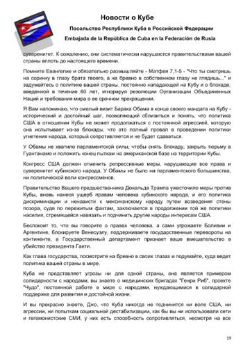 http://forumupload.ru/uploads/0011/90/c9/13/t951349.png