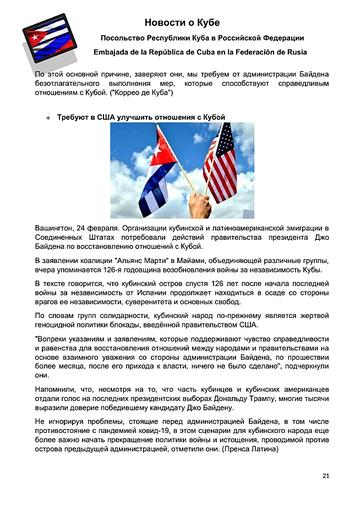 https://forumupload.ru/uploads/0011/90/c9/13/t952592.png