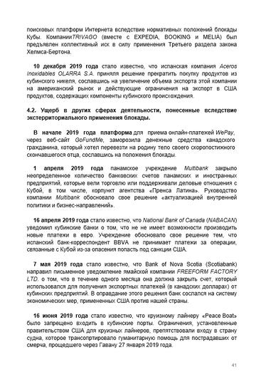 http://forumupload.ru/uploads/0011/90/c9/13/t953715.png