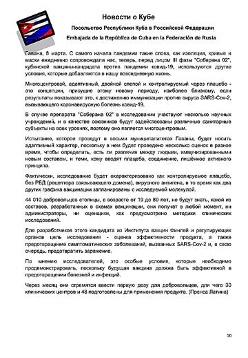 https://forumupload.ru/uploads/0011/90/c9/13/t953977.png