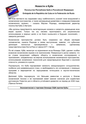 http://forumupload.ru/uploads/0011/90/c9/13/t955026.png