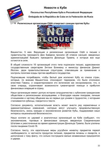 http://forumupload.ru/uploads/0011/90/c9/13/t956438.png