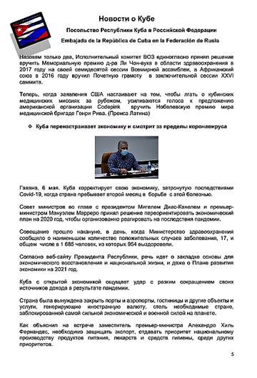 https://forumupload.ru/uploads/0011/90/c9/13/t95697.png