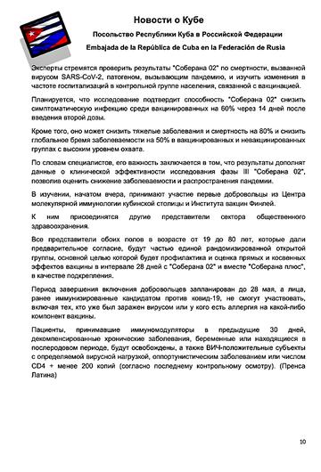 https://forumupload.ru/uploads/0011/90/c9/13/t957998.png