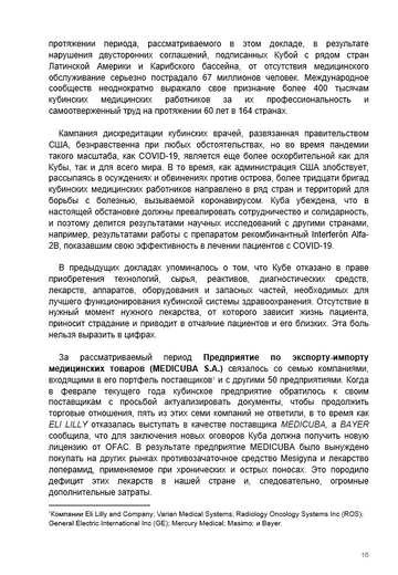 http://forumupload.ru/uploads/0011/90/c9/13/t958361.png