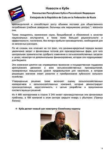 https://forumupload.ru/uploads/0011/90/c9/13/t959427.png