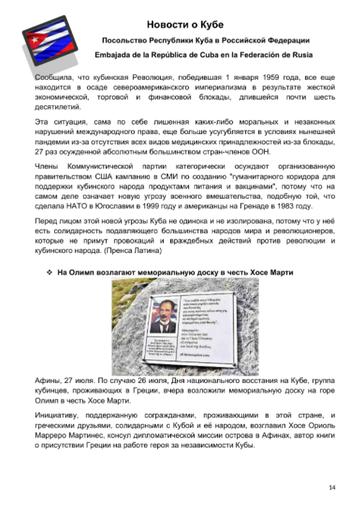 http://forumupload.ru/uploads/0011/90/c9/13/t963348.png