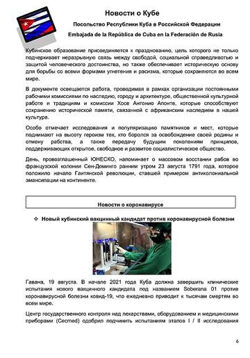 https://forumupload.ru/uploads/0011/90/c9/13/t964533.png