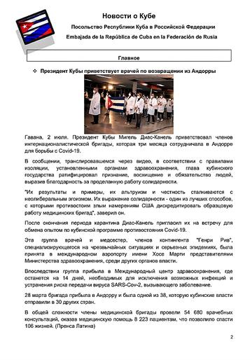 https://forumupload.ru/uploads/0011/90/c9/13/t965956.png
