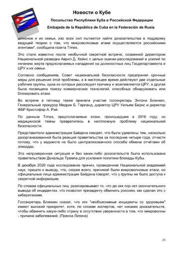 http://forumupload.ru/uploads/0011/90/c9/13/t966188.png