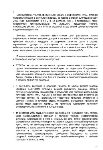 http://forumupload.ru/uploads/0011/90/c9/13/t966961.png