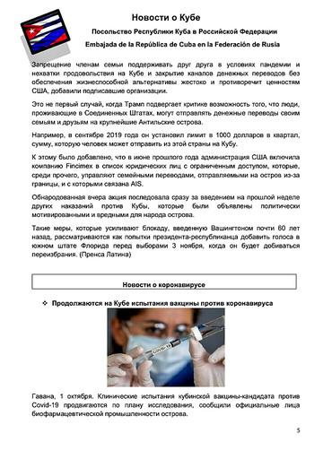 https://forumupload.ru/uploads/0011/90/c9/13/t967006.jpg