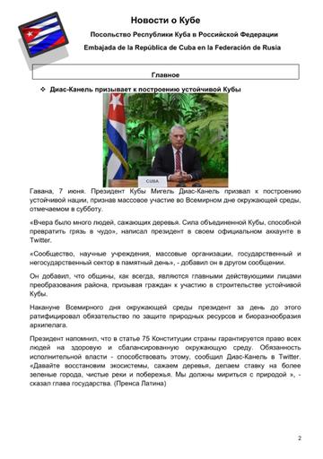 http://forumupload.ru/uploads/0011/90/c9/13/t968051.png