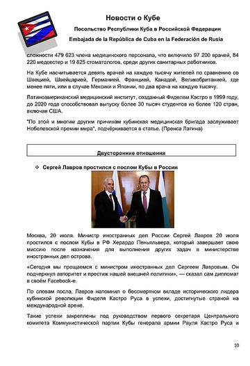 https://forumupload.ru/uploads/0011/90/c9/13/t968119.png