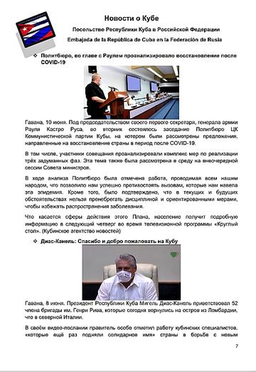 https://forumupload.ru/uploads/0011/90/c9/13/t968131.png
