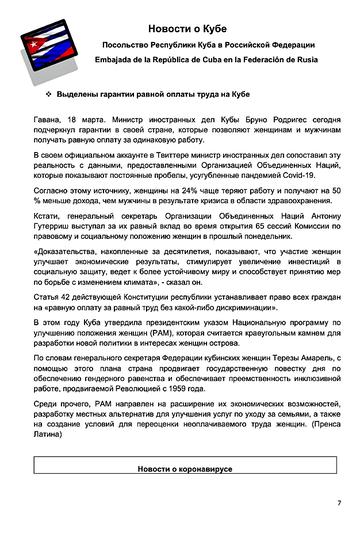 https://forumupload.ru/uploads/0011/90/c9/13/t96913.png