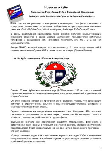http://forumupload.ru/uploads/0011/90/c9/13/t970137.png