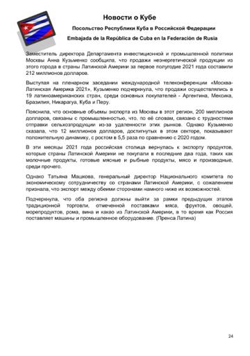 http://forumupload.ru/uploads/0011/90/c9/13/t970375.png