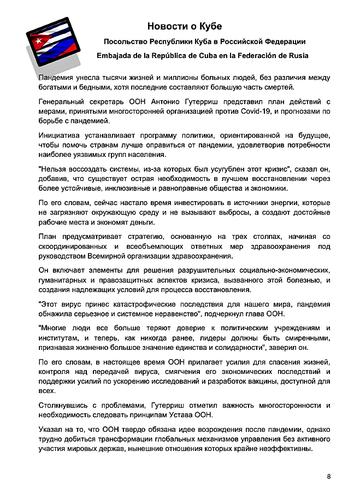 https://forumupload.ru/uploads/0011/90/c9/13/t97118.png
