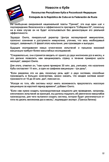 https://forumupload.ru/uploads/0011/90/c9/13/t972665.png