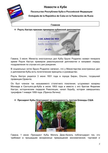 http://forumupload.ru/uploads/0011/90/c9/13/t973025.png