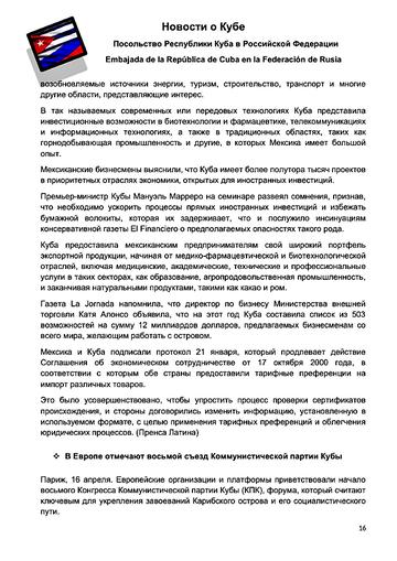 https://forumupload.ru/uploads/0011/90/c9/13/t973032.png