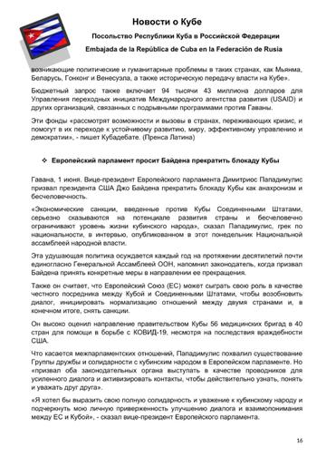 http://forumupload.ru/uploads/0011/90/c9/13/t973807.png