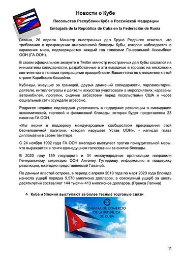 http://forumupload.ru/uploads/0011/90/c9/13/t974796.png