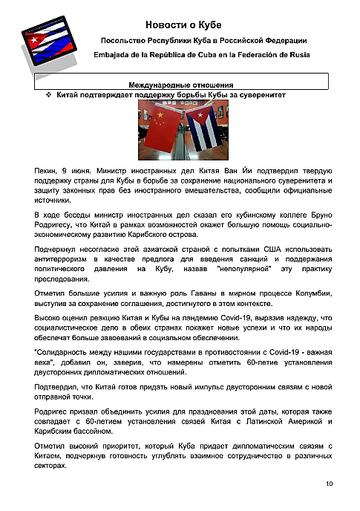 https://forumupload.ru/uploads/0011/90/c9/13/t975483.png