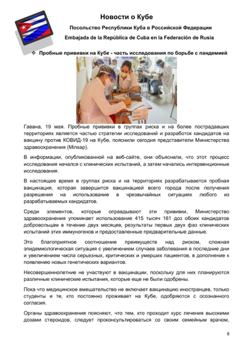 http://forumupload.ru/uploads/0011/90/c9/13/t975654.png