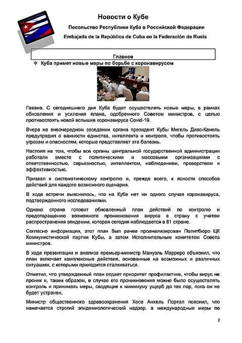 https://forumupload.ru/uploads/0011/90/c9/13/t97724.png