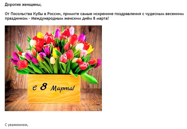 https://forumupload.ru/uploads/0011/90/c9/13/t977679.png