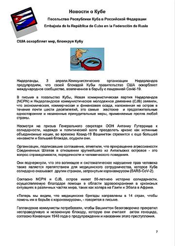 https://forumupload.ru/uploads/0011/90/c9/13/t97769.png