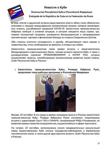 https://forumupload.ru/uploads/0011/90/c9/13/t979213.jpg