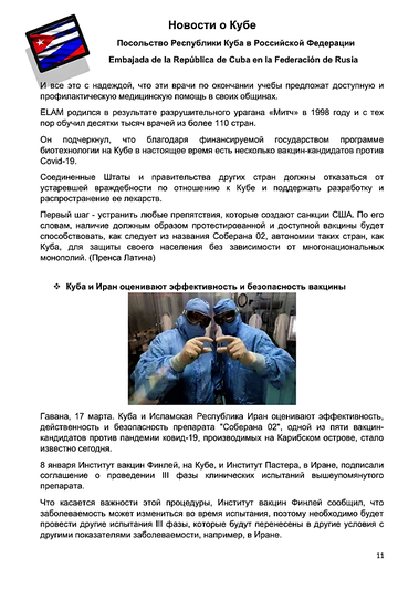 https://forumupload.ru/uploads/0011/90/c9/13/t979564.png