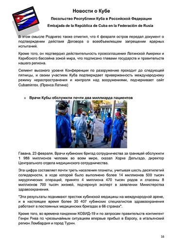 https://forumupload.ru/uploads/0011/90/c9/13/t980876.png