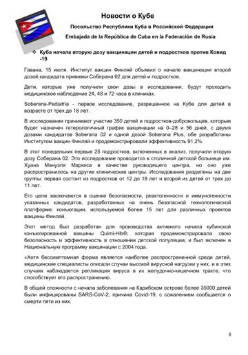http://forumupload.ru/uploads/0011/90/c9/13/t983065.png