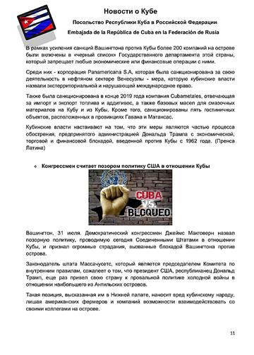 https://forumupload.ru/uploads/0011/90/c9/13/t983899.png